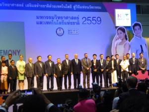 thaiexoi201601