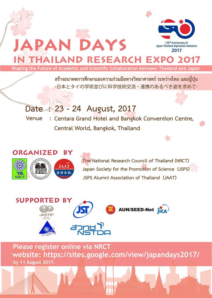 Jastip Are Going To Support An Event Japan Days Which Is Part Of Research Expo 2017 On August  Will Be Organized By Japan Society For The